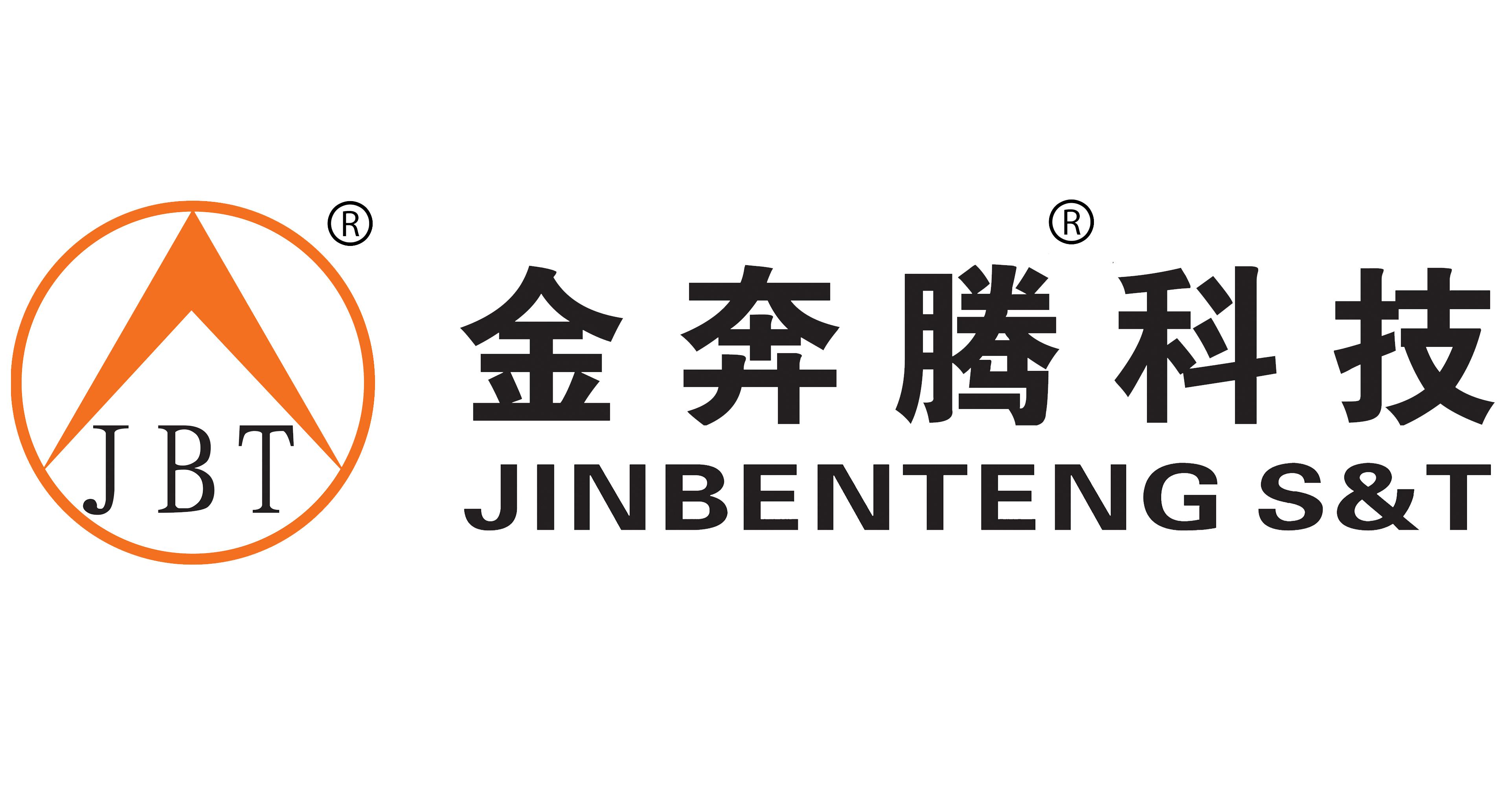 北京金奔腾汽车科技有限公司创办于1999年,是一家致力于汽车后市场领域,从事汽车电子及计算机通信技术及产品研发、生产、销售和服务的高科技企业。她坐落于中关村科技园丰台分园北京总部基地,是经有关部门认定的高新技术企业、软件企业,并在业内率先通过国际权威机构认可的ISO9000质量管理体系认证、ISO14001环境管理体系认证以及欧盟CE认证,是中国汽车保修设备行业协会副会长单位,中国人民解放军通用装备承制单位。 自成立以来,金奔腾把科技创新作为企业发展战略,在中关村科技园区北京总部基地和风景秀