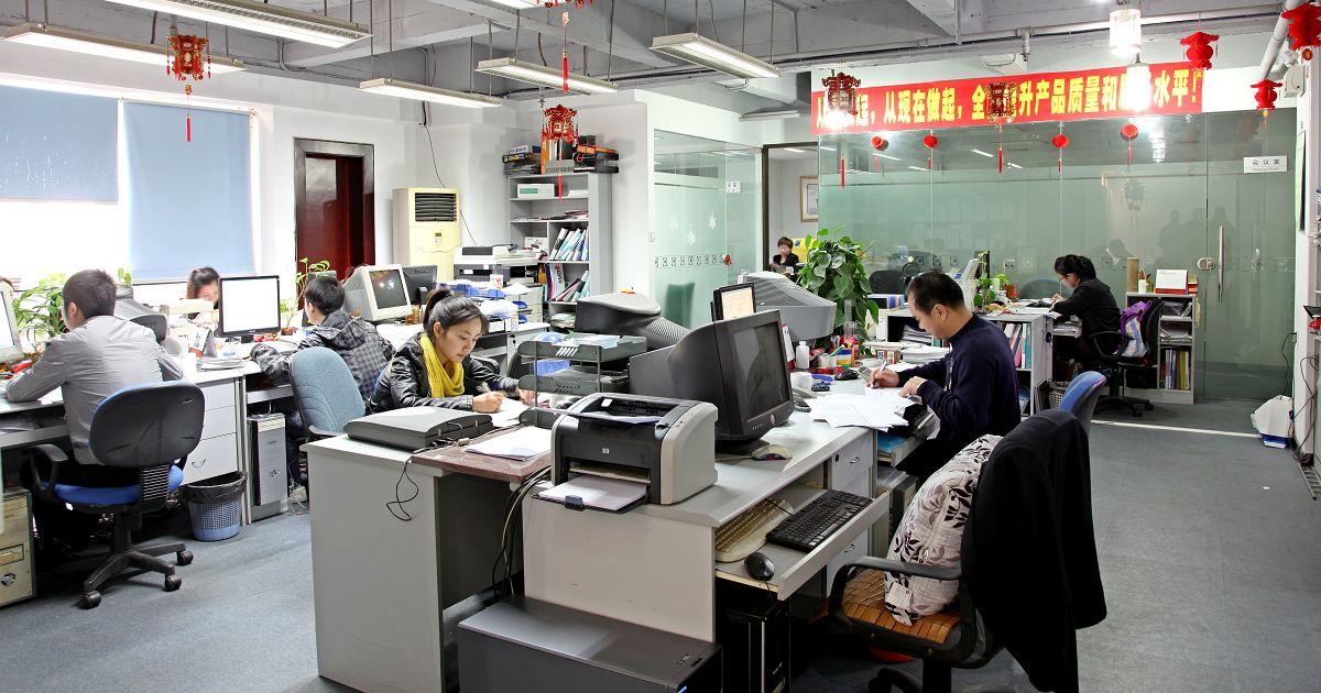办公室文员工作计划_办公室文员面试-_汇潮装饰网