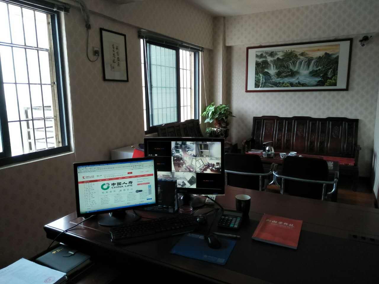 APP程序开发员_漳州市向荣电脑科技有限公司