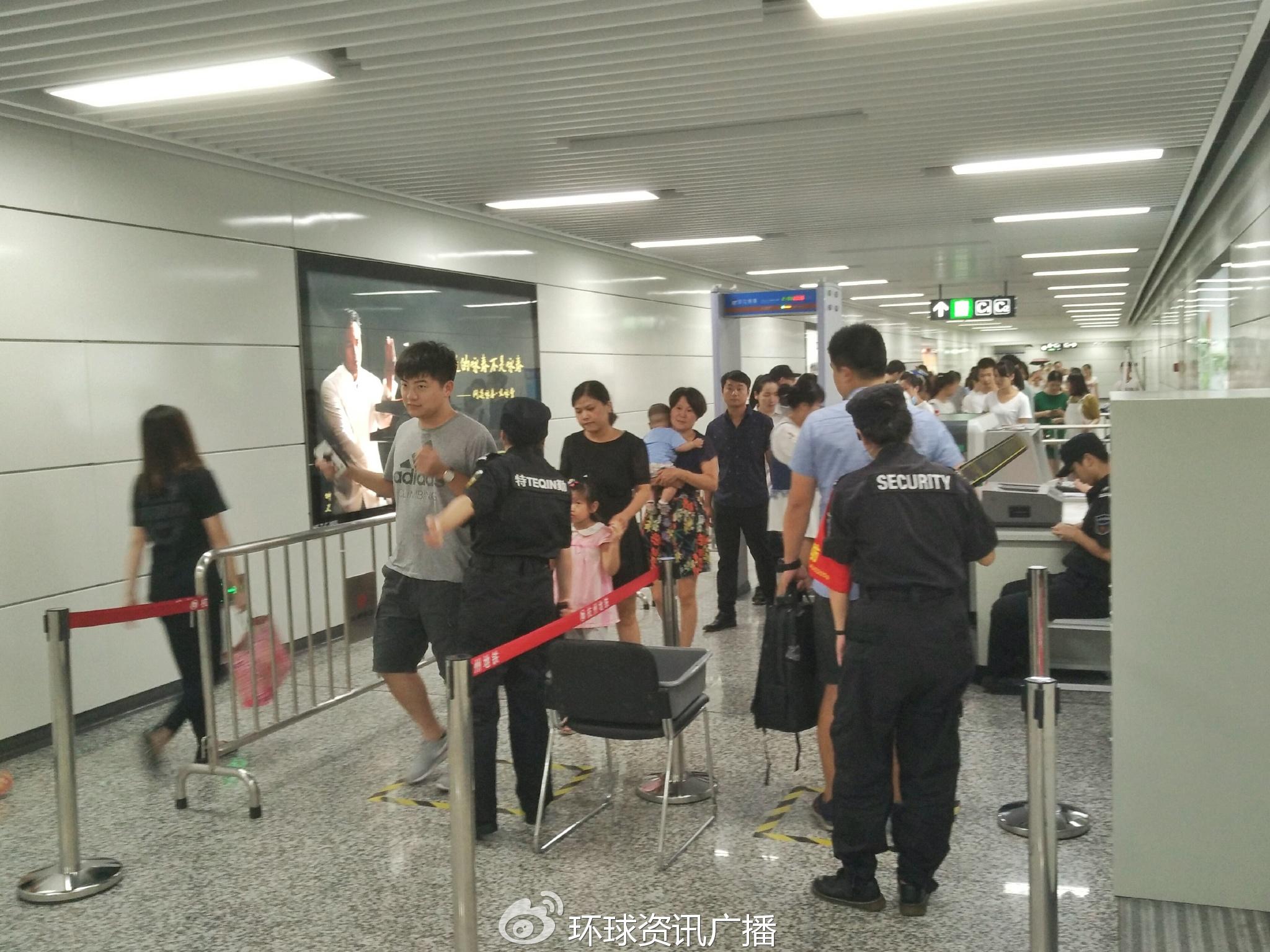 地铁安检_福建省英盾保安服务有限公司最新招聘信息