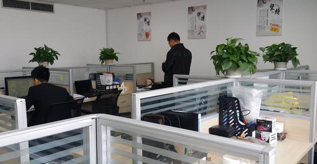 厦门博观定远网络科技有限公司最新招聘信息_电话