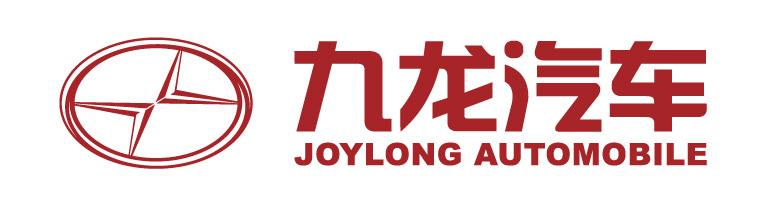 汽车售后服务  江苏九龙汽车制造有限公司   汽车整车生产制造及销售