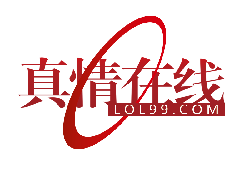 公司简介:北京真情在线婚姻咨询有限公司,是中国社会工作协会、全国婚介行业委员会会员单位,是全国行业领先企业,是率先倡导诚信合同服务,成功率名列行业榜首。 真情在线是中国唯一一个坚持以人工审核会员的婚恋交友网站,为中国国内大陆、香港、台湾等地区的广大单身人士提供严肃婚恋交友服务。自开通至今短时间内真情在线现已拥有注册会员已逾30多万,并凭借自身严谨诚信的原则,在会员中保有上佳声誉。   真情在线于2005年3月投入运营,本着诚信为本、姻缘良续的原则,自网站开通发展至今,坚持以大量人工分类详细审核注册会员的每