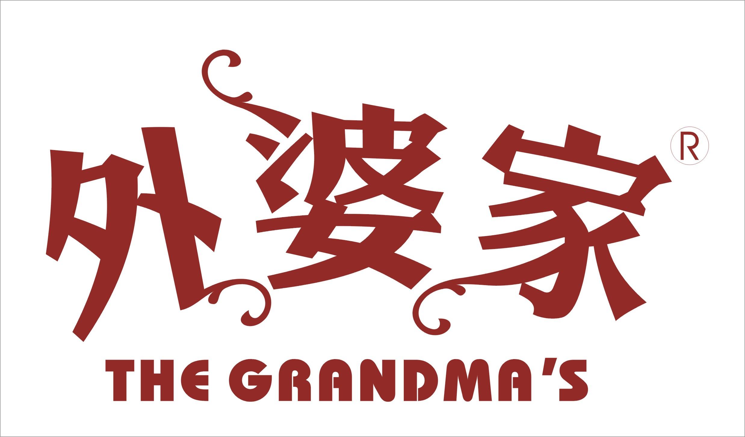 浙江外婆家餐饮有限公司2015年最新招聘信息