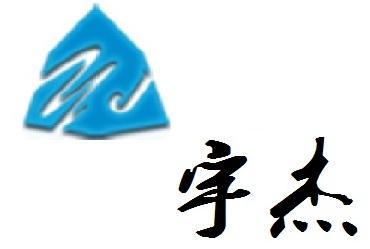 机械制图员_漳州宇杰自动化科技有限公司最新招聘信息