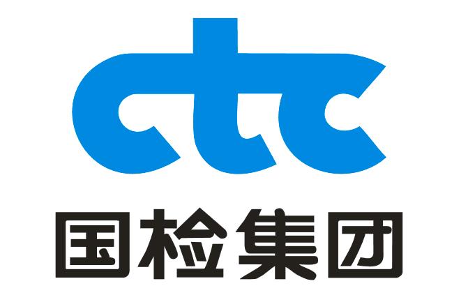 中国建材检验认证集团厦门宏业有限公司龙岩分公司图片