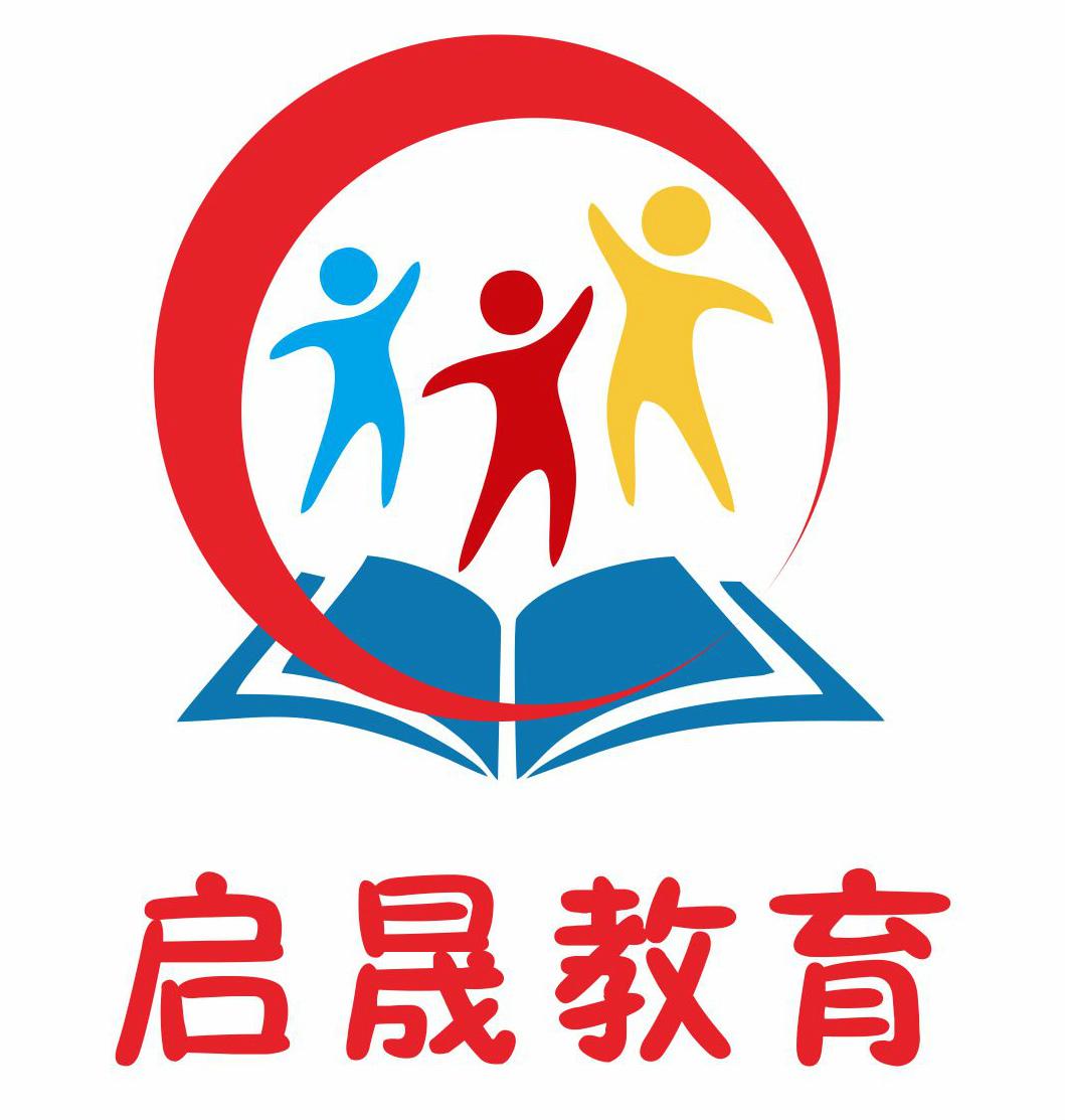 小学托教老师_莆田市启晟教育咨询有限公司最新招聘