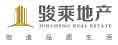 骏乘(莆田)房地产发展有限公司