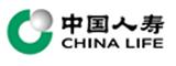 中国人寿保险股份有限公司泉州分公司
