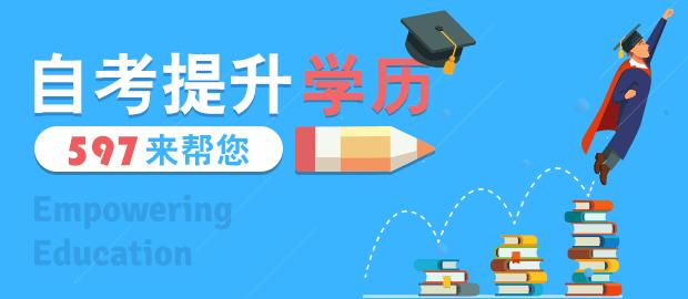 漳州市伍玖柒人力资源服务有限公司(597漳州人才网)